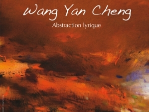 Exposition wang yan cheng abstraction lyrique c te d for Abstraction lyrique