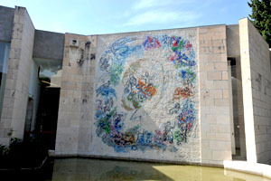 MUSEE NATIONAL MARC CHAGALL - MUSEE NATIONAL MARC CHAGALL Chagall Museum Nice